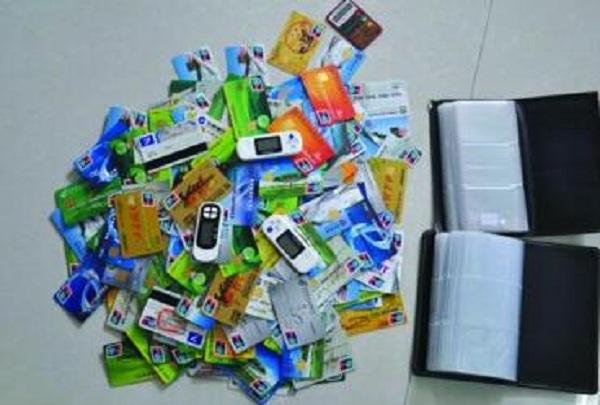 银行卡销毁(xh-06)
